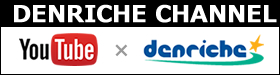 DENRICHECHANNEL